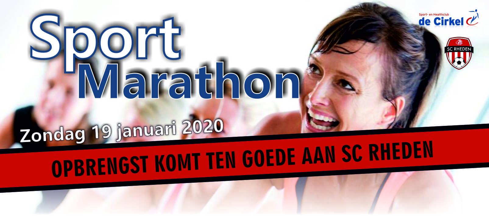 SportMarathon 2020